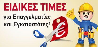 eidikes-times