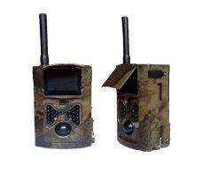 suntek HC-550G_1