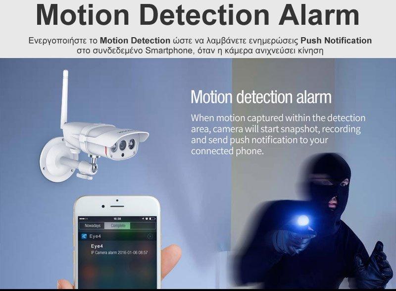 C16S_motion_detection_central